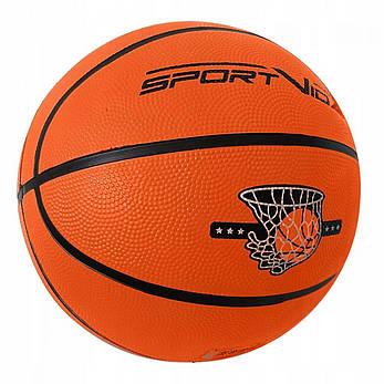 Мяч баскетбольный SportVida SV-WX0010 Size 7, фото 2