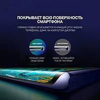 Универсальная сверхпрочная гидрогелевая пленка для телефона  Xiaomi Mi 9T Pro радужная Аврора, фото 3