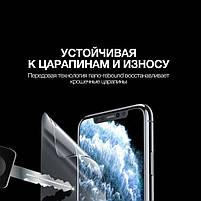 Универсальная сверхпрочная гидрогелевая пленка для телефона  Xiaomi Mi 9T Pro радужная Аврора, фото 4