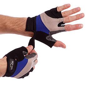 Перчатки для фитнеса Zelart ZG-6121 размер S-L (PL, PVC, цвета в ассортименте)