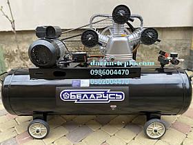 Повітряний компресор Білорусь 150л 3-циліндровий 380V 4.5 Квт 850 л/хв