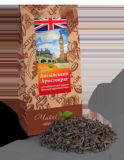 """Чай чёрный Английский Аристократ ТМ """"Чайные шедевры"""", 500г,  высокогорный крупнолистовой черный чай"""