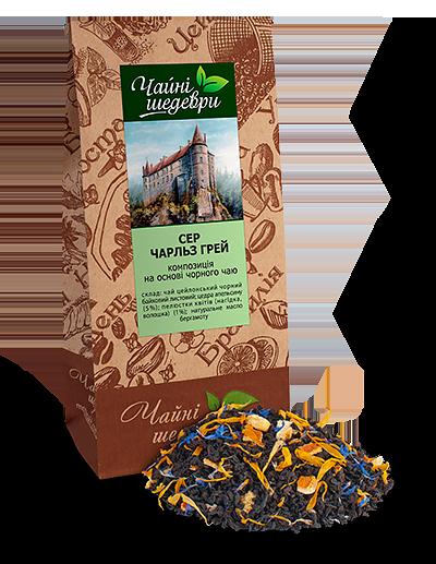"""Чорний байховий чай з бергамотом і апельсином Сер Чарльз Грей ТМ """"Чайні шедеври"""", 500г"""