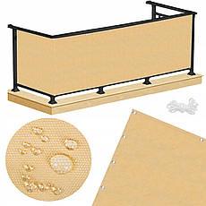 Ширма для балкона (балконный занавес) Springos 1 x 5 м BN1011 Biege, фото 3