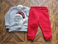 Детский костюмчик с начесом для деток  68 - 80см   Турция
