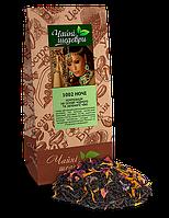 """Чай 1002 Ночі ТМ """"Чайні шедеври"""", 500г, купаж чорного цейлонського та зеленого китайського чаю з добавками"""