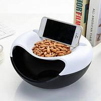 Миска Memos для семечек с подставкой для телефона, черно-белая