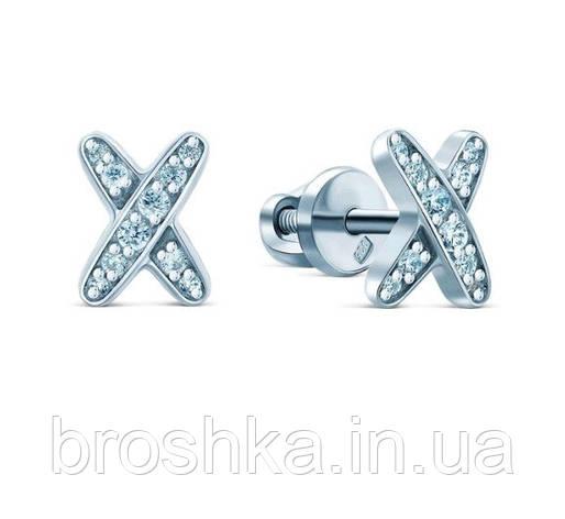 Серебряные серьги икс с винтовой застежкой, фото 2