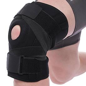 Наколенник (фиксатор коленного сустава) открывающийся с открытой колен.чашечкой (1шт) MUTE 9052 (полиамид,