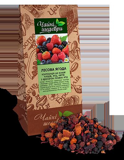 """Фруктовий заварний чай Лісова ягода ТМ """"Чайні шедеври"""", 500г на основі суданської троянди Каркаде"""