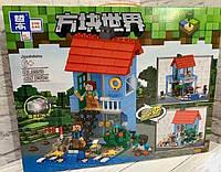 Конструктор Майнкрафт QL 0559 Домик у моря, реплика Lego Minecraft, 435 деталей, фото 1