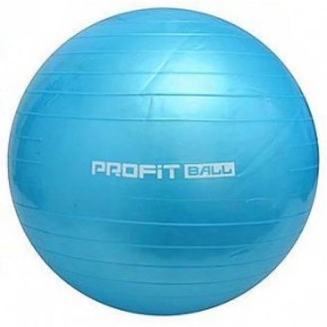 Мяч для фитнеса Profit Ball 55 см Blue (MJAHSGGBW), фото 2