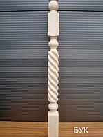 """Деревянная балясина-столб из бука """"верёвка"""""""