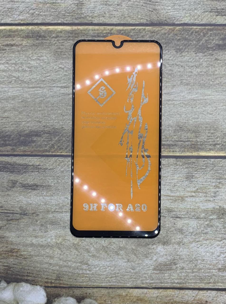 Samsung A30 2019 (A305F) защитное стекло/ захисне скло/ Premium качество