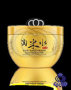 Зміцнююча Маска для волосся Bioaqua Wash Rice Water з рисовим водою