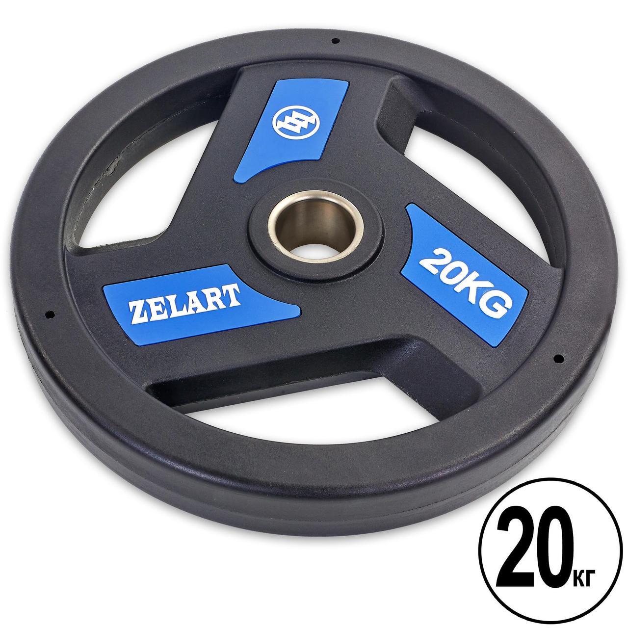 Блины (диски) полиуретановые с хватом и металлической втулкой d-51мм Zelart TA-5344-20 20кг (черный)