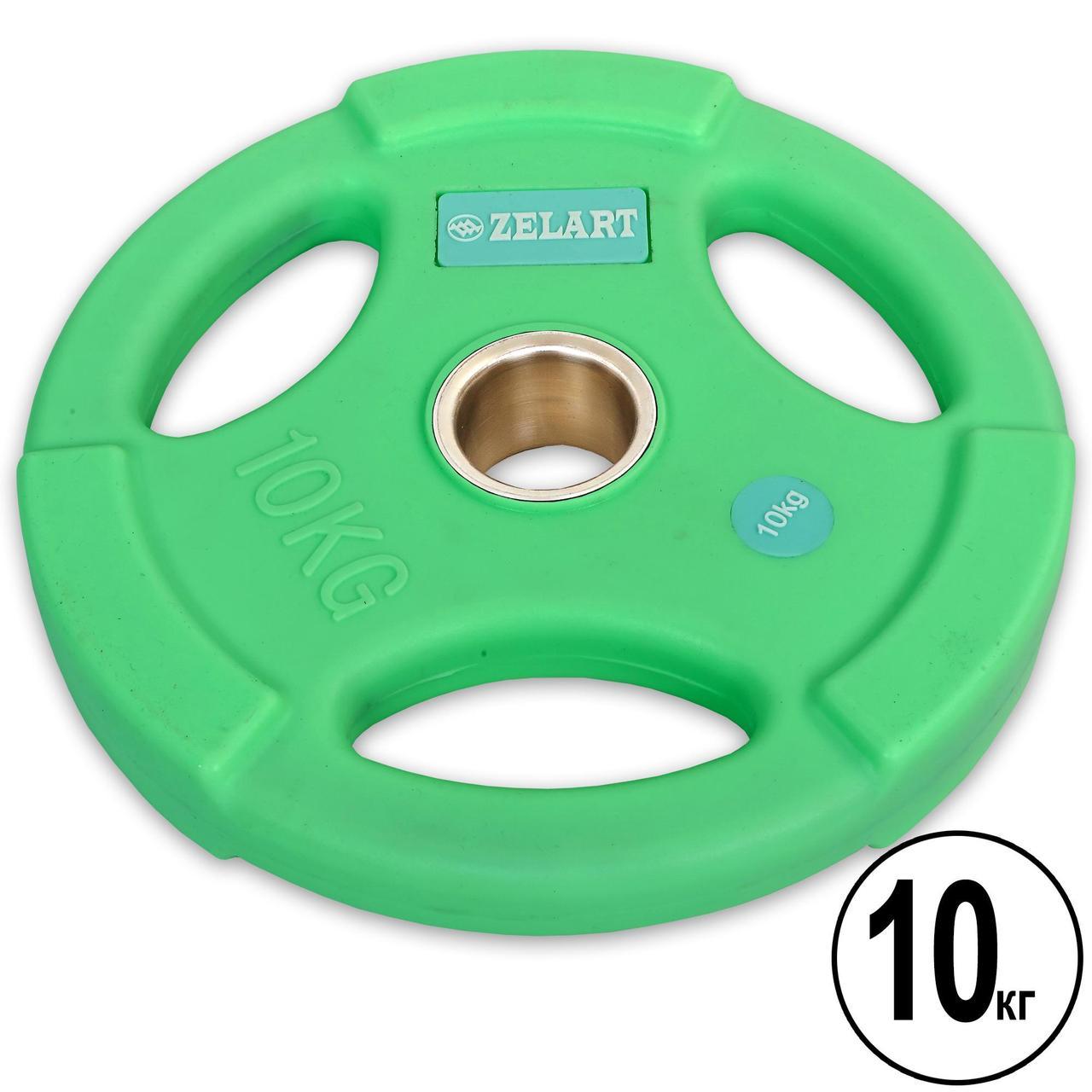 Блины (диски) полиуретановые с хватом и металлической втулкой d-50мм Zelart TA-5336-50-10 10кг (мятный)