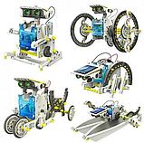 Конструктор робот на солнечной батарее- 14 in 1 Educational Solar Robot, фото 2