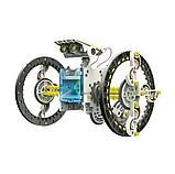Конструктор робот на солнечной батарее- 14 in 1 Educational Solar Robot, фото 3