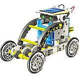 Конструктор робот на солнечной батарее- 14 in 1 Educational Solar Robot, фото 5