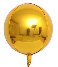 """Фольгована кулька 4D сфера золотий 17"""" (42см) Китай"""
