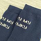 Носки мужские махровые средние новогодние GRAND 27-29р синие, фото 5