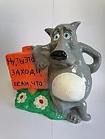 Садовая фигура Волк с табличкой керамический