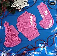"""Молд силиконовый """"Рождество"""" для заливки смолы, гипса, пластика, шоколада и тд.Пищевой силикон,1шт.Конфета, фото 1"""