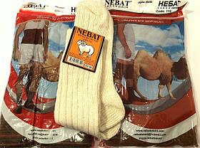 Согревающий комплект-тройка  Nebat (толстый пояс + наколенники + носки ) ВП3, фото 3