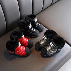 Детские ботинки Угги на меху Сапожки дутики Валянки на Мальчика Сапоги Для Девочки