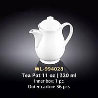 Заварочный чайник 320 мл (Wilmax, Вилмакс) WL-994028