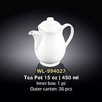 Заварочный чайник 450 мл (Wilmax, Вилмакс) WL-994027