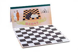 Доска для шашек, шахмат 64 клетки 35см х 35см