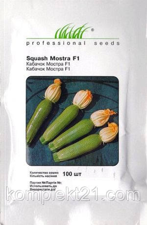 Семена кабачка Монстра F1 (500 шт) Tezier Франция