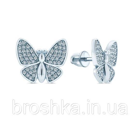 Крупные серебряные серьги бабочки с винтовой застежкой