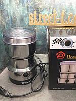 Кофемолки электрические ножевая Domotec компактный прибор для помола зернового кофе на кухне