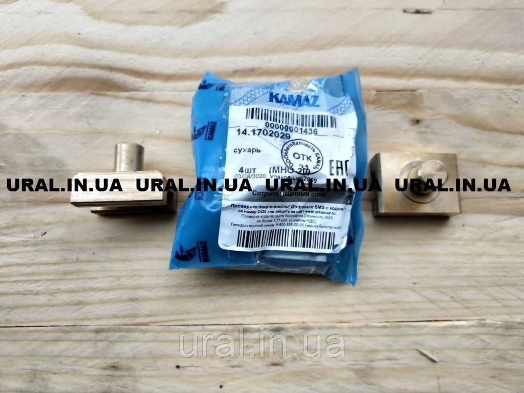 Сухар вилки 2-3 пер. КАМАЗ 14-1702029 (пр-во КАМАЗ)