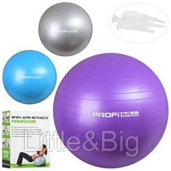 Мяч для фитнеса - 85 см (MS 1578)