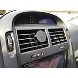 Автомобильный держатель для смартфонов Magnetic Black, фото 6
