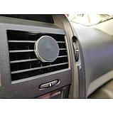 Автомобильный держатель для смартфонов Magnetic Silver, фото 2