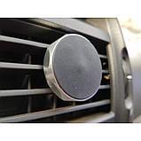 Автомобильный держатель для смартфонов Magnetic Silver, фото 4