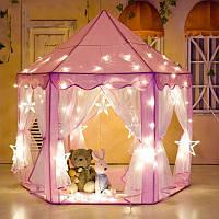 Дитяча палатка Намер Шатер Домік Дом Дитячий домік детская палатка вигвам Детский домик игровой Игрушечной дом