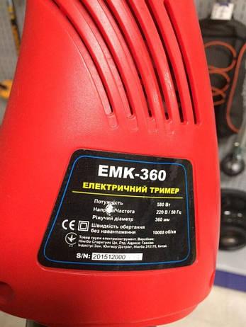 Электротриммер forte emk-360, фото 2