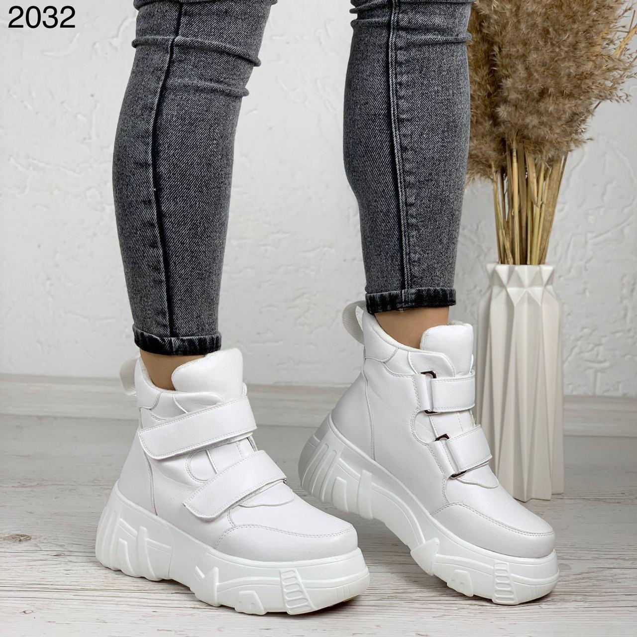 Женские спортивные ботинки - кроссовки ЗИМА / зимние  белые эко кожа
