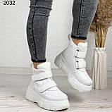 Женские спортивные ботинки - кроссовки ЗИМА / зимние  белые эко кожа, фото 4