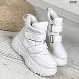 Женские спортивные ботинки - кроссовки ЗИМА / зимние  белые эко кожа, фото 6