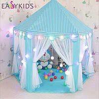 Намет для дітей Дитяча палатка Детский шатер ДОМ Дитячий домік детская палатка вигвам Детский домик игровой