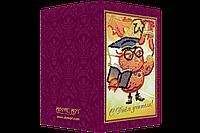 """Набор - открытка  для вышивки бисером """"С Днём учителя-1"""""""