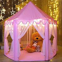 Детская палатка Дитячий будинок Палатка Замок Домік Домик Вигвам детская палатка замок принцессы Шатер ПОЛЬША