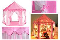 Детские палатки домики Палатка - шатер детская каркасная Розовая Палатка Шатер Домик Пирамида ПОЛЬША НОВАЯ